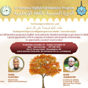 Al Meneese Second Fall Intensive English Dawra