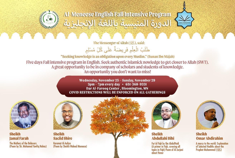 Al Meneese Second Fall Intensive English Dawra